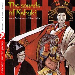 The Sounds of Kabuki Album Art