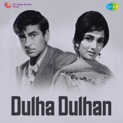 Dulha Dulhan Original Motion Picture Soundtrack Alexander